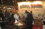 Exhibition 2009  Ipas